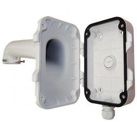 Hikvision DS-1604ZJ Muurbeugel voor PTZ domes