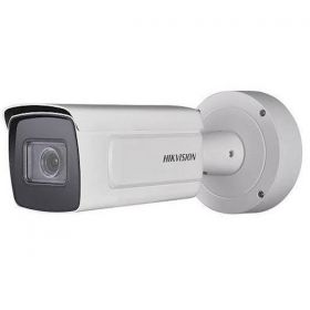 Hikvision DS-2CD5A26G0-IZHS 2MP 2.8~12mm DarkFighter 140dB WDR Heater