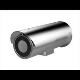 Hikvision DS-2CD6626B-E-HIRA 2MP 11-40MM Ultra low-light Anti-Corrosion bullet