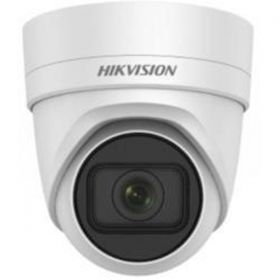 Hikvision DS-2CD2H43G0-IZS 2.8-12MM Silver Line 4MP Varifocal EXIR