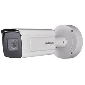 Hikvision DS-2CD5A26G0-IZS 2MP 8~32mm DarkFighter Lens 140dB WDR