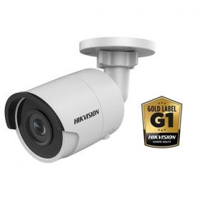 Hikvision Gold label G1 DS-2CD2045FWD-I 4MP 4mm 30m IR WDR Ultra Low Light