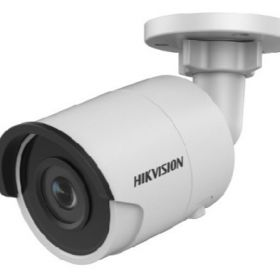 Hikvision DS-2CD2043G0-I Silver Line 4MP 2.8mm WDR IR G0 mini bullet