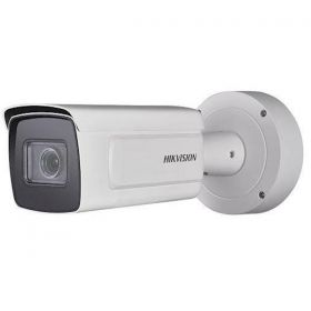 Hikvision DS-2CD5A26G0-IZHS 2MP 8~32mm DarkFighter Lens 140dB WDR Heater